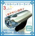 自転車 ライト LED バッテリーライトBL02S【YSD】送料無料☆新パッケージ&新デザイン☆YSD自転車ライト
