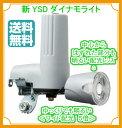 自転車 ライト LED ダイナモライトDL10G【YSD】送料無料新ダイナモライトYSD自転車ライト