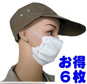 洗えるガーゼマスク 在庫あり 殺菌綿100%厚さ12枚大型