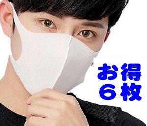 洗えるマスク 在庫あり 息がしやすい ファショナブル