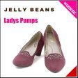 オペラ パンプス 痛くない ミドルヒール 歩きやすい 疲れない レディース ホットフィクス アーモンドトゥ ジェリービーンズ Jelly Beans 41283 ワイン