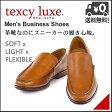 texcy luxe(テクシーリュクス) メンズ スタイリッシュスリッポン TU-7730 025 ブラウン
