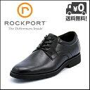 ロックポート ビジネスシューズ メンズ ROCKPORT OC PLAIN TOE(OCプレーントゥ) K57768 ブラック