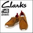 クラークス メンズ ワラビーシューズ スニーカー トウヤーロー Clarks TAWYWR LO 080E ブラウンスエード