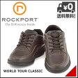 ロックポート メンズ ウォーキングシューズ スニーカー デイリー カジュアル ビジネス 3E 幅広 ワールドツアークラシック ROCKPORT WORLD TOUR CLASSIC K70884 ブラウン