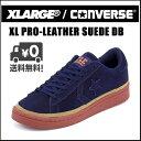 コンバース XL エクストララージ プロレザー スエード DB ローカット XL PRO-LEATHER SUEDE DB OX 265698 ネイビー