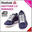 リーボック レディース トーニングシューズ ウォーキングシューズ スニーカー イージートーン2.0 ロマンス Reebok EASYTONE 2.0 ROMANCE M44970 フェイクインディゴ/デニムグロー/ミントグロー/ホワイト