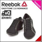 リーボック レディース ウォーキングシューズ スニーカー イージートーン 2.0 ロマンス EASYTONE 2.0 ROMANCE Reebok V67191 ブラック/フラットグレー【レディースバーゲン】