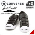 コンバース メンズ ローカット スニーカー ジャックパーセル V-3 レザー JACK PURCELL V-3 LEATHER converse 1CK130 ブラック