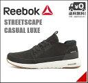 リーボック メンズ ローカット スニーカー ストリートスケープ カジュアル リュクス クッション性 カジュアル デイリー ストリート STREETSCAPE CASUAL LUXE Reebok BD2357 コール/フォレストグレー/チョークガム