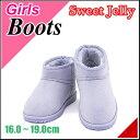 ショートブーツ ボアブーツ 女の子 キッズ 子供靴 ぺたんこ 歩きやすい スイートジェリー Sweet Jelly 150003 パープル【キッズバーゲン】