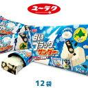 白いブラックサンダー(12袋)【食品】...