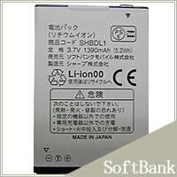 ソフトバンク バッテリー