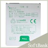 ��SoftBank/���եȥХ����ۥܥ��� 107SH B���ӥѥå�(SHBEM1)�Хåƥ�ڳ�ŷBOX�оݾ��ʡ�