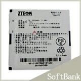 ��SoftBank/���եȥХ����ۤ������ 840Z ���ӥѥå�(ZEBAA1)�Хåƥ�ڳ�ŷBOX�оݾ��ʡ�