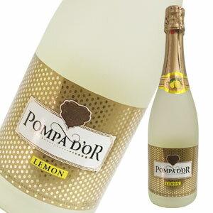 ポンパドール レモン 750ml あす楽対応 [スペイン/スパークリング/フルーツ/POMPA D'OR]