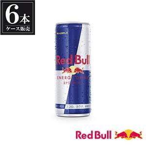 レッドブル 250ml x 6本 正規品 あす楽対応 [Red Bull/エナジードリンク]