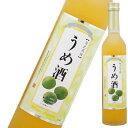 奥武蔵の梅酒 500ml [麻原酒造/埼玉県] 果実酒