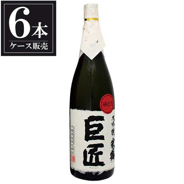 米鶴 巨匠 大吟醸 1.8L 1800ml x 6本 [ケース販売] [米鶴酒造/山形県 ]