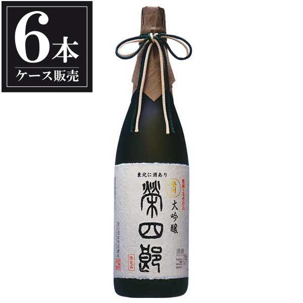 榮川 大吟醸 栄四郎 1.8L 1800ml x 6本 [ケース販売] [榮川酒造/福島県 ]