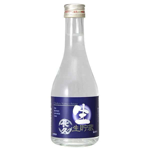 長久 生貯蔵酒 300ml [中野BC/和歌山県]