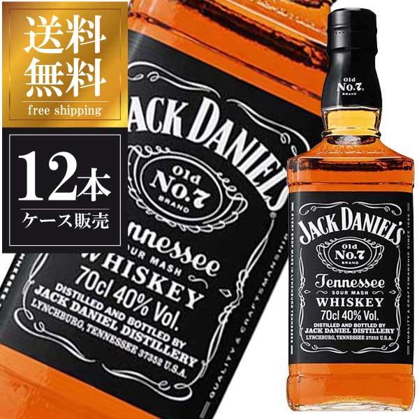 ジャックダニエル ブラック 40度 700ml ...の商品画像