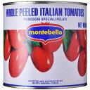 ショッピングトマト モンテベッロ ホールトマト [缶] 2.55kg 2550g x 6個[ケース販売] 送料無料(本州のみ) [モンテ イタリア トマト 002001] 母の日 父の日 ギフト