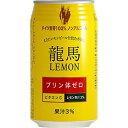 ショッピングビール 父の日 龍馬レモン 6缶パック 350ml x 24本 [ケース販売][2ケースまで同梱可能]