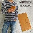 メール便送料無料 スマホケース 手帳型 iPhone6 〜 多機種対応 「 本革 名入れ 」