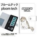 プルームテック ケース 手帳型 ploomtech ケース 【YE