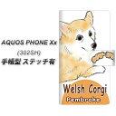 SoftBank AQUOS PHONE Xx 302SH 手帳型スマホケース【ステッチタイプ】【YD802 コーギー03】(アクオスフォンXx/302sh/スマホケース/手帳式)/レザー/ケース / カバー