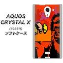 AQUOS CRYSTAL X 402SH TPU ソフトケース / やわらかカバー【198 レッドカード 素材ホワイト】 UV印刷 シリコンケースより堅く、軟性のあるTPU素材(アクオス クリスタル X/402SH/スマホケース)