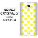 AQUOS CRYSTAL X 402SH TPU ソフトケース / やわらかカバー【1350 ドットビッグ黄白 素材ホワイト】 UV印刷 シリコンケースより堅く、軟性のあるTPU素材(アクオス クリスタル X/402SH/スマホケース)