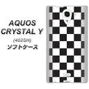 AQUOS CRYSTAL Y 402SH TPU ソフトケース / やわらかカバー【151 フラッグチェック 素材ホワイト】シリコンケースより堅く、軟性のあるTPU素材(アクオスクリスタル ワイ 402SH/402SHY/スマホケース)