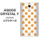 AQUOS CRYSTAL Y 402SH TPU ソフトケース / やわらかカバー【1349 ドットビッグオレンジ白 素材ホワイト】シリコンケースより堅く、軟性のあるTPU素材(アクオスクリスタル ワイ 402SH/402SHY/スマホケース)