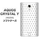 AQUOS CRYSTAL Y 402SH TPU ソフトケース / やわらかカバー【VA918 マイクロドット ブラック 素材ホワイト】 UV印刷 シリコンケースより堅く、軟性のあるTPU素材(アクオスクリスタル ワイ 402SH/402SHY/スマホケース)