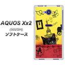 softbank AQUOS Xx2 502SH TPU ソフトケース / やわらかカバー【686 パリの子猫 素材ホワイト】 UV印刷 シリコンケースより堅く、軟性のあるTPU素材(アクオス ダブルエックス2 502SH/502SH/スマホケース)