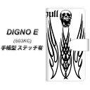 ワイモバイル DIGNO E 503KC 手帳型スマホケース 【ステッチタイプ】【YE902 スカル03】(ワイモバイル ディグノ E 503KC/503KC/スマホケース/手帳式)