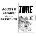 行動通訊, 行動電話 - AQUOS R Compact 701SH 手帳型 スマホケース カバー 【ステッチタイプ】【YD977 ミニチュアシュナウザー03】