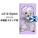 Y!mobile LG Q Stylus 801LG 手帳型 スマホケース カバー 【ステッチタイプ】【YD952 ダンディディンモントテリア01】