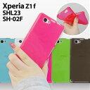Xperia Z1 f / SHL23 / SH-02F 対応 TPU クリアケース(docomo/au/ SO-02F /AQUOS PHONE SERIE/AQUOS PHONE EX/TPU素材/ソフトケース/スマホカバー/スマホケース/やわらかケース) simple-case