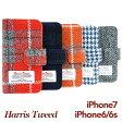 ショッピングツイード メール便送料無料 iPhone6s iPhone6(4.7インチ)iPhone6sPLUS iPhone6PLUS スマホケース 手帳型 ハリスツイード 「Harris Tweed 」Bタイプ