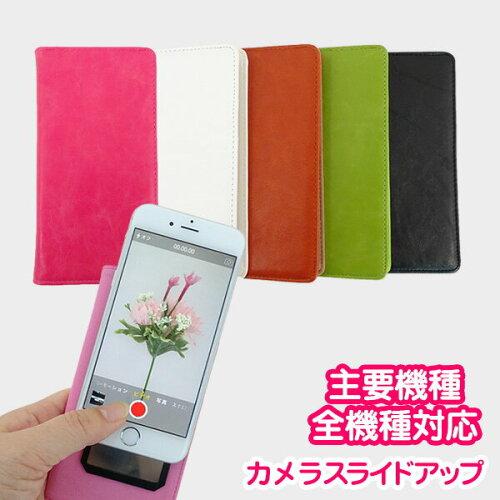 お気に入シャネル iphone6 ケース 香水,iphone6 ケース シャネル  ヴィトン最短出荷+激安販売+最高品質!