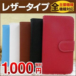 http://image.rakuten.co.jp/sea-gull2/cabinet/ac3/exc2hn1a-dan-ana3.jpg