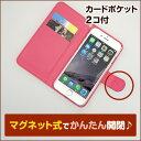 iPhone7 ケース iphone7 PLUS 全機種対応 手帳型 ...