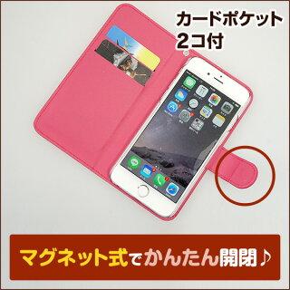手帳型レザースマホケースiPhone5siPhone5ciPhone5SO-03FSH-04FSO-04ESO-03DF-05DF-06ESHL23SHL22SC-02FGALAXYS5(SC-04F/SCL23)横開き革レザーケース携帯スマホカバー手帳式スマートフォンケース