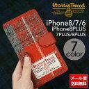 iPhone8 ケース iphone8 PLUS 手帳型 ス...