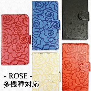 スマホケース 手帳型 全機種対応 Rose iPhone アイフ