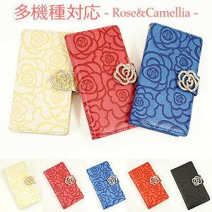 スマホケース 手帳型 多機種対応 Rose&Camellia Xper