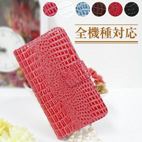 iPhone7 iphone7 plus iPhone6s ケース 全機種対応 手帳型 ス…...:sea-gull2:10414253